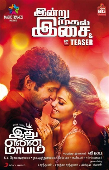 Idhu Enna Maayam 2015 UNCUT Dual Audio Hindi Movie Download