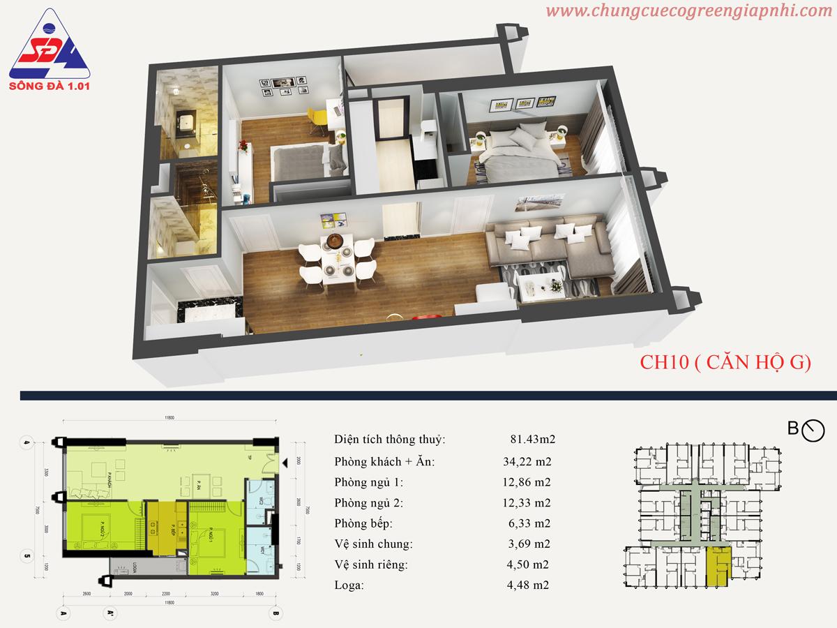 Thiết kế căn hộ CH10 Eco green Tower