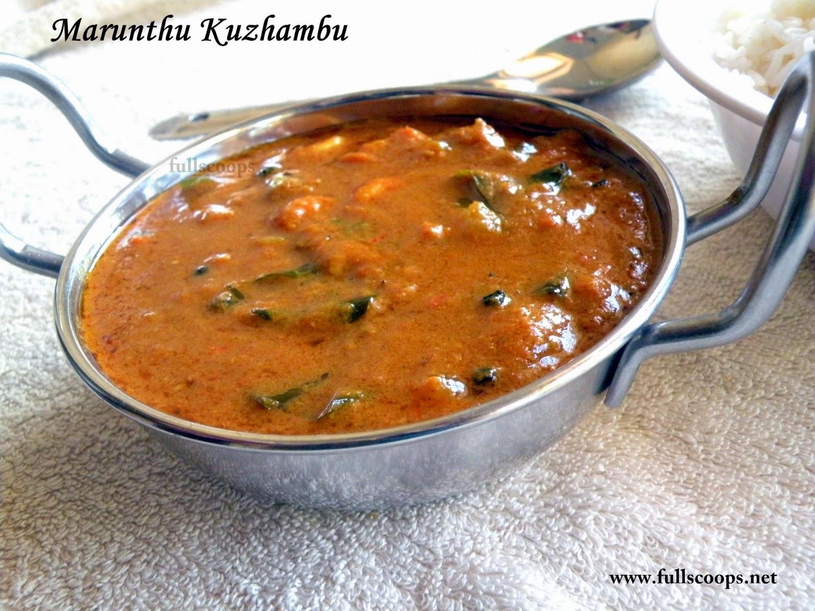 Marunthu Kuzhambu