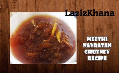 मीठी नवरतन चटनी बनाने की विधि - Meethi Navratan Chutney Recipe