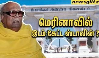 MK Stalin Meet Edappadi Palanisamy   karunanidhi Death
