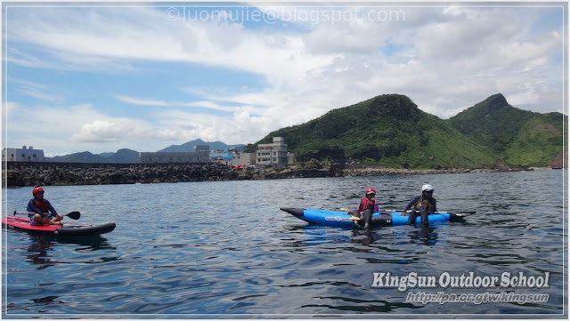 Taiwan kayaking