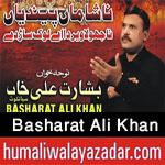 http://www.humaliwalayazadar.com/2016/10/basharat-ali-khan-nohay-2017.html