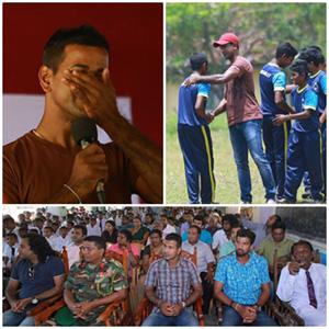 Kulasekera who attended Arunalu Manushyathwaya Hospitality Programme at Gampaha Bandaranaike's ... sheds tears
