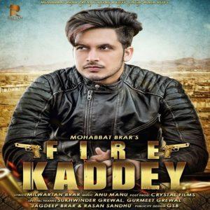 Fire Kaddey