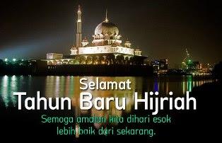Arti Dan Makna Tahun Baru Hijriah Islam 1 Muharram