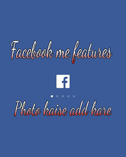 facebook features photo