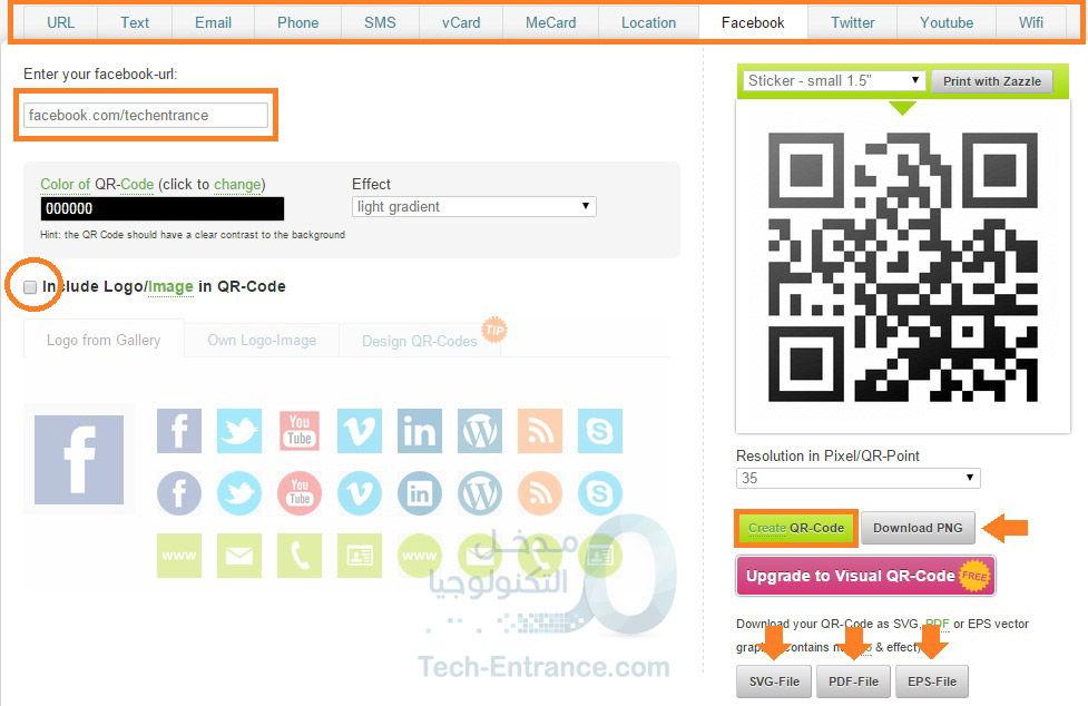 أفضل موقعين لعمل Qr Code مجانا وبدون تسجيل مدخل التكنولوجيا