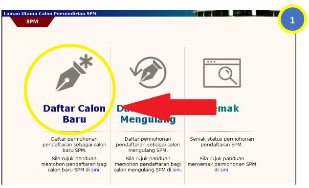 Panduan Pendaftaran Online Calon Persendirian Spm Spmu Bagi Tahun 2019 Mypendidikanmalaysia Com