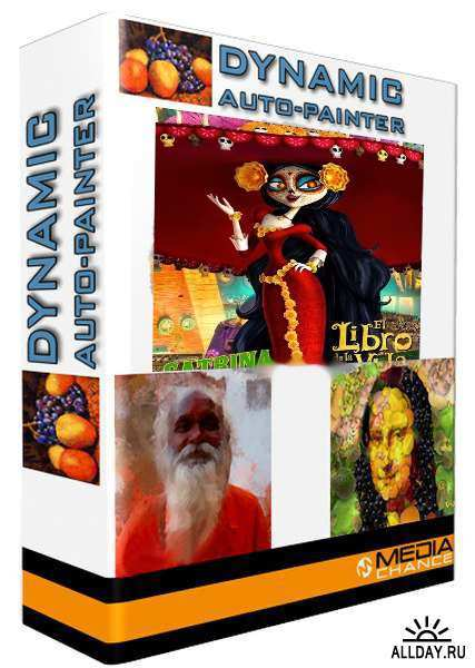 MediaChance Dynamic Auto Painter Pro 4.2.0.1 Full Version