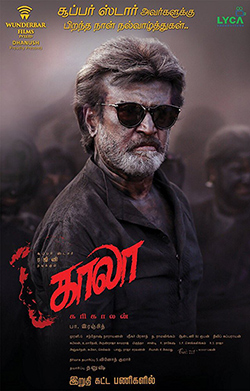 Kaala 2018 Hindi Dubbed Full Movie DVDScr Rip 720p