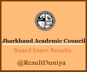 JAC Science Commerce 12th Class Inter Results 2015