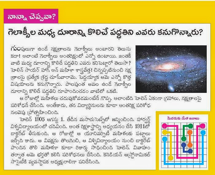 TELUGU WEB WORLD: HOW TO CALCULATE THE DISTANCE BETWEEN ...