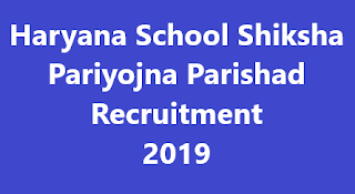 HSSPP RECRUITMENT 2019: AGE, PAY SCALE & LAST DATE.