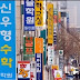 Tìm Việc Làm tại Hàn Quốc