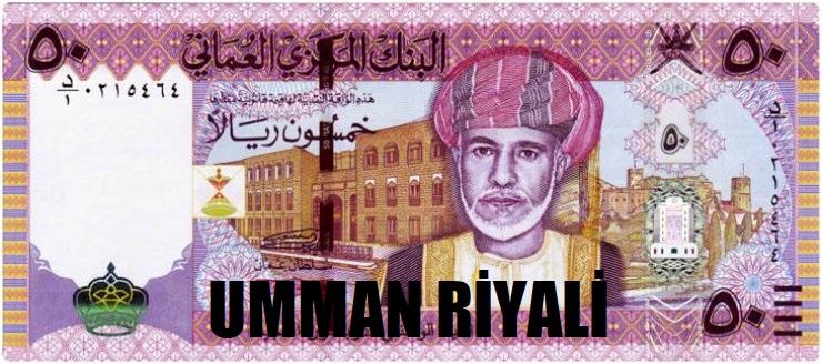 umman-riyali