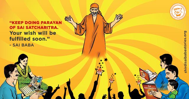 GuruPoornima Celebrations - Day 6