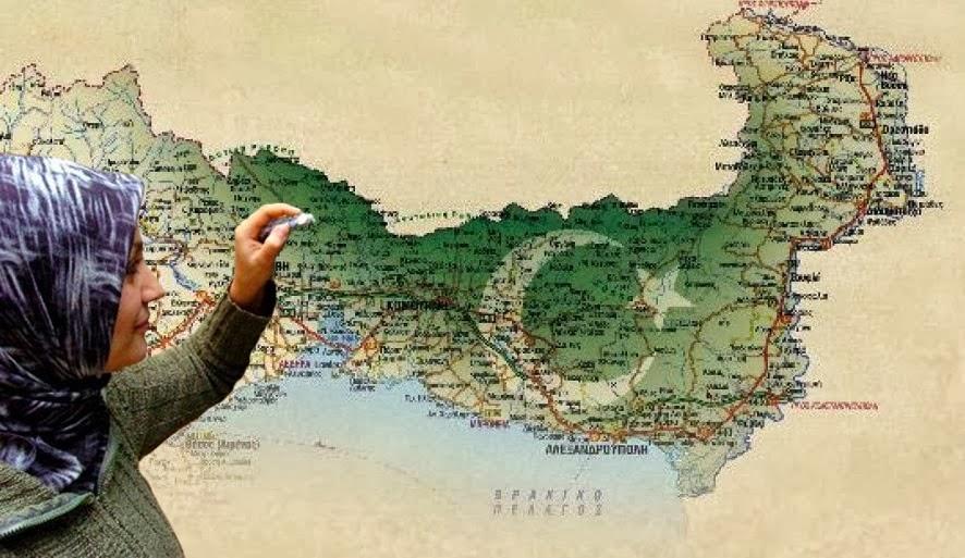 """Το πραγματικό σχέδιο της Τουρκίας για την """"Ανεξάρτητη Θράκη"""""""