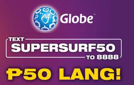 globe super surf 50