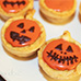 Halloween Mini Jack O'lantern Sweet Pumpkin Custard Pie