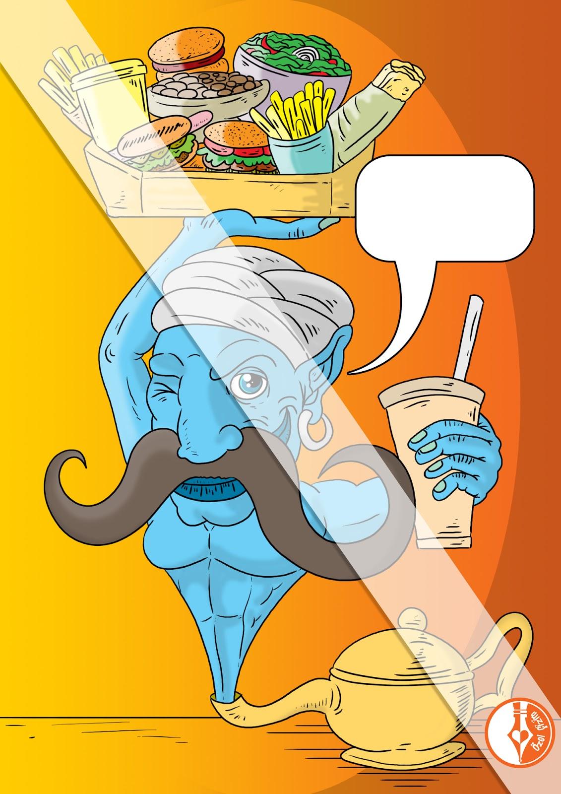 fark yarat, fikir, firma, firma tanıtım, freelance grafiker, illustrasyon, karikatür, karikatür çizimi, reklam, reklam çizimi, sosyal medya, Tasarım, yaratıcı tasarımlar, yemek sepeti, yemeksepeti.com, yaratıcı reklam