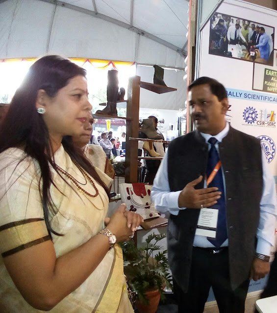 EARLY EARTHQUAKE WARNING SYSTEM DISPLAYED AT IITF