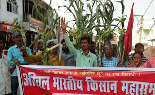 kisan-mahasabha-protest-on-23-bihar