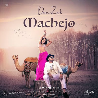 Download Audio | DanZak - Machejo