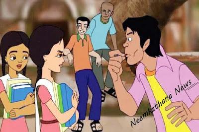 मावंडा खुर्द में छात्राओं को परेशान करने  का मामला आया सामने