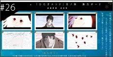 http://www.monogatari-series.com/2ndseason/special/index.html