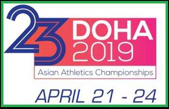 Asian Athletics Championship