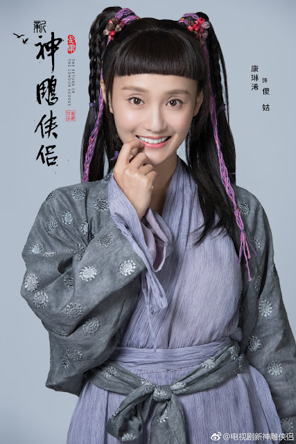 Supporting characters for The Return of the Condor Heroes
