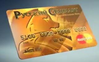 Кредитная карта банка онлайн