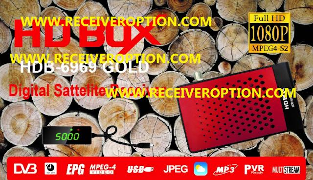 HD BOX HDB-6969 GOLD RECEIVER POWERVU KEY NEW SOFTWARE