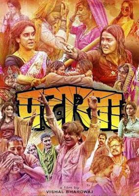 Pataakha 2018 Hindi Movie 720p HDRip 1Gb x264 world4ufree.vip , hindi movie Pataakha 2018 hdrip 720p bollywood movie Pataakha 2018 720p LATEST MOVie Pataakha 2018 720p DVDRip NEW MOVIE Pataakha 2018 720p WEBHD 700mb free download or watch online at world4ufree.vip