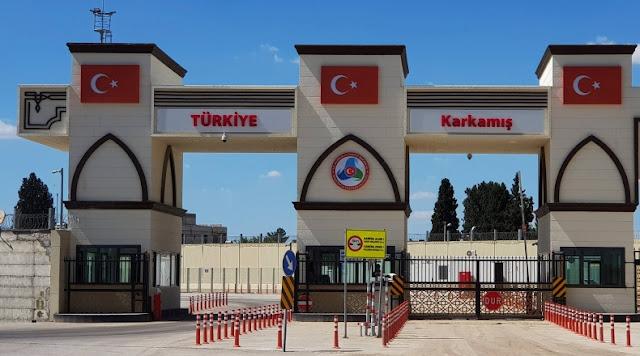 موعد نشر روابط حجز إجازة عيد الفطر للسوريين في تركيا 2019