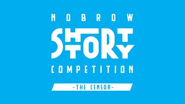 Nobrow Writers Short Story Competition 2019 (£2000)