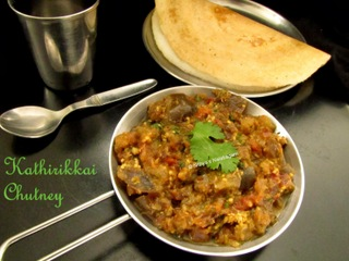 Egg plant Chutney - Brinjal Chutney - Kathirikkai Chutney