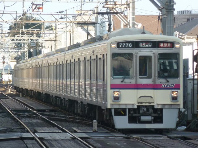 京王電鉄 準特急 高尾山口行き2 7000系幕式