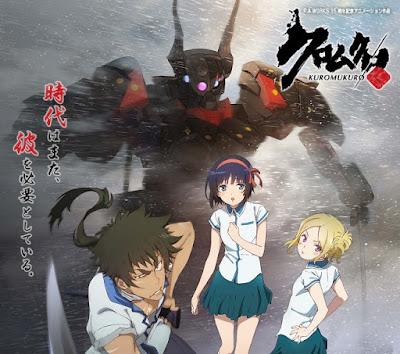Kuromukuro Episode 1-END Subtitle Indonesia