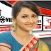 Rachana Banerjee, Height, Weight, Age, Husband, Family, Biography & Wiki
