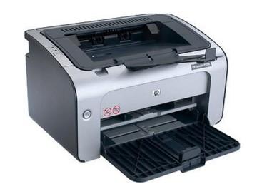 install 32 bit hp printer driver on 64 bit windows 7