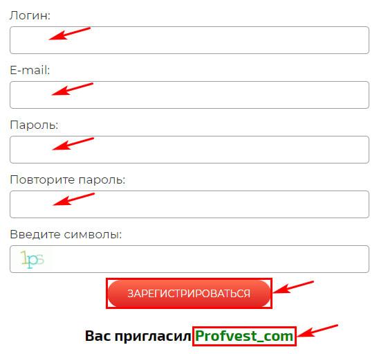 Регистрация в Nedix 2