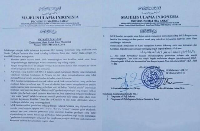 Pernyataan Sikap MUI Sumatera Barat Terhadap Kasus Penistaan Agama Oleh Ahok