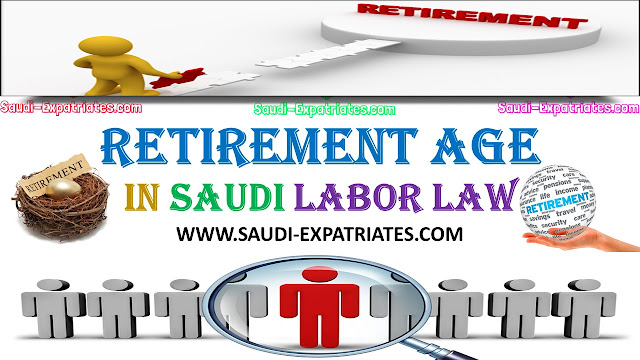 RETIREMENT AGE NEW LABOUR LAW IN SAUDI ARABIA