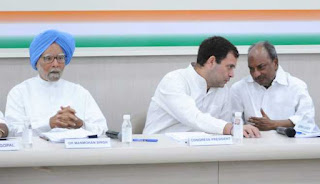 congress-will-earn-12-thousand-rupees-and-poor-family-rs-72-thousand