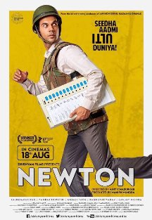 Rajkummar Rao, Pankaj Tripathi upcoming 2017 Bollywood film Newton Wiki, Poster, Release date, Songs list wikipedia