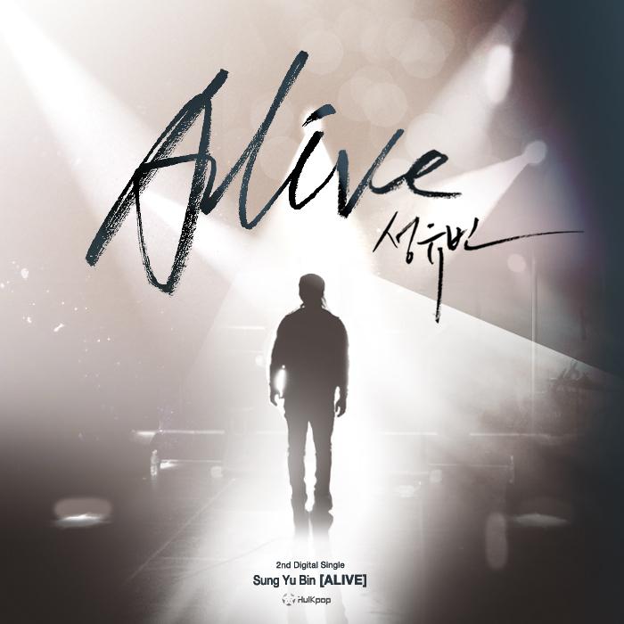 [Single] Sung Yu Bin – Alive