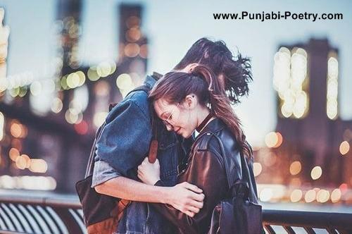 Mehsoos - Punjabi Whatsapp Status For Girls