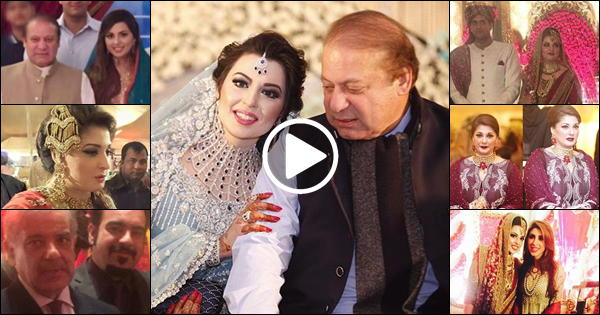 Wedding pictures and video of pm nawaz sharif s grand daughter